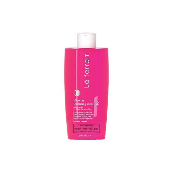 محلول پاک کننده آرایش لافارر مناسب پوست حساس و خشک حجم 250 میل