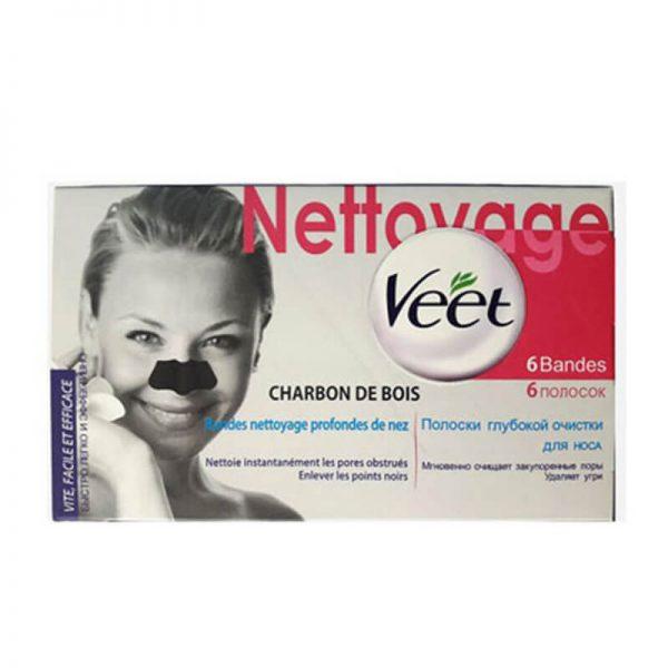 چسب جوش قوی بینی ویت مدل Nettoyage - رنگ مشکی