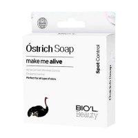 صابون آرایش پاکن گلیسرینه روغن شترمرغ بیول مناسب انواع پوست 100 گرم